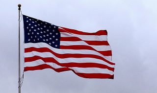 Amerikaanse vlag - Royalty free photo from pxfuel